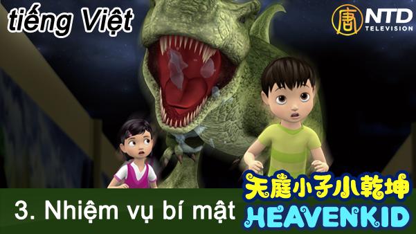 小乾坤越南3